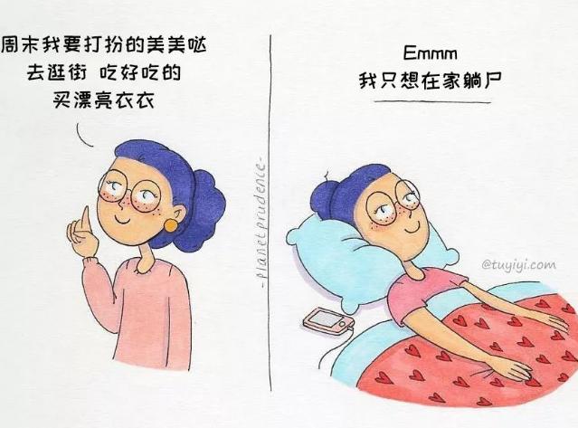 做设计师不易, 做女设计师更不易!